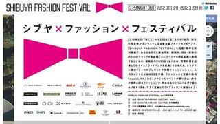 【SHIBUYA FASHION FESTIVAL vol.1】タワーレコード渋谷店のプロジェクションマッピングに初音ミクが出演