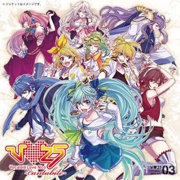 【CDアルバム】「V love 25(Vocaloid Love Nico)~Cantabile~」のジャケットが公開に
